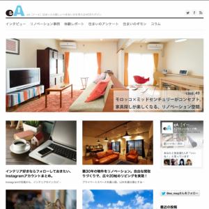 リノベる株式会社「eA [イーエ]」企画・執筆・編集