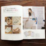 """宝島社 e-MOOK 「FTC 十和子肌になれるコスメキットで、""""輝くツヤ肌""""を手に入れる!」発売されました!"""