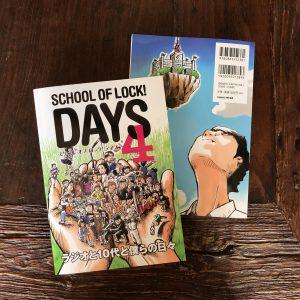 TOKYO FM「SCHOOL OF LOCK! DAYS4」